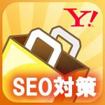 Yahooショピング検索アルゴリズム