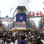 東京ぶらり旅-初日