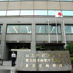 (令和2年2月28日)楽天株式会社に対する緊急停止命令の申立てについて